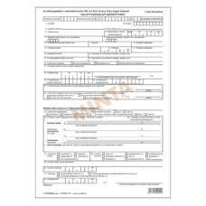 B.C.3110-49/V/Új Halottvizsgálati Bizonyítvány A/4 Álló 6pld
