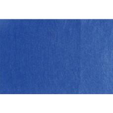 Ü.Filclapok A/4 1,5mm Puha Kék 10db/csomag