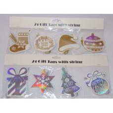 Ajándékkísérő Karácsonyi 6db/csomag 4csomag/gyűjtő 24db/bliszter