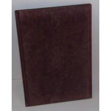 Vendégkönyv A/4 U.Plüss Felirat Nélküli Barna