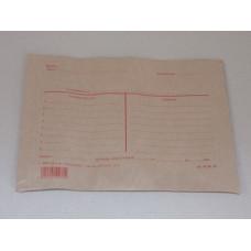 B.C.3341-22 Gondozottaktasakja Nyomell 100 db/csomag