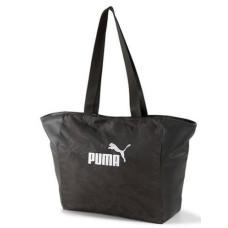 Utazótáska Puma 2020 07697101 FEKETE
